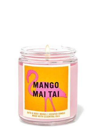 Свеча ароматизированная mango mai tai bath and body works