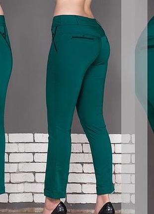 Укороченные брюки