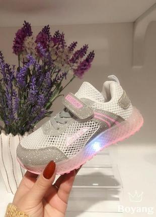 Шикарные кроссовки с led со светящейся подошвой на девочку