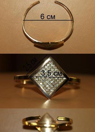 Набор - браслет  giordani gold essenza и серьги