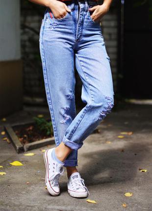 Крутейшие джинсы/джинсы френды/мом джинс/90-е/бой френды/бои