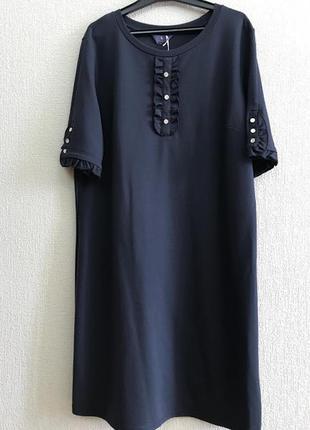 Tu  деловое платье синего цвета р . 48 - 50/m - l