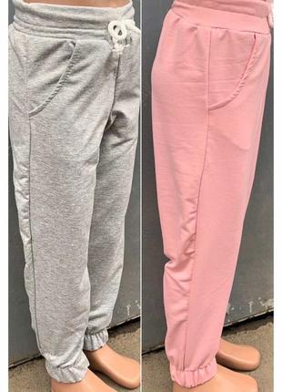 Стильні легкі однотонні спортивні штани на резинці знизу на манжетах дівчинці