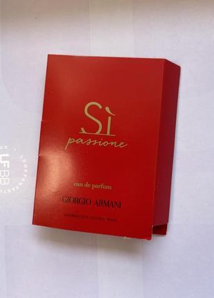 Armani/si passione/пробник парфумів/люксові парфуми