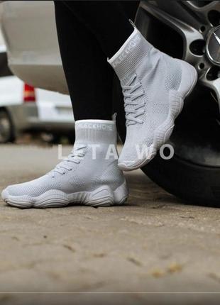 Серые черные бежевые кроссовки носки кеды высокие