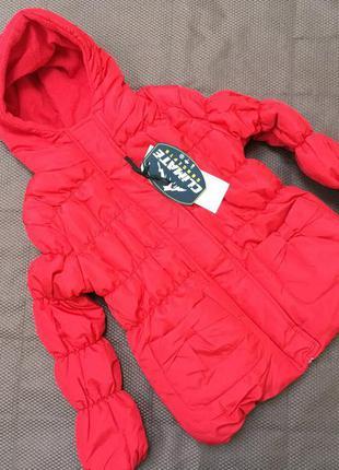 Куртка (сша, climate)