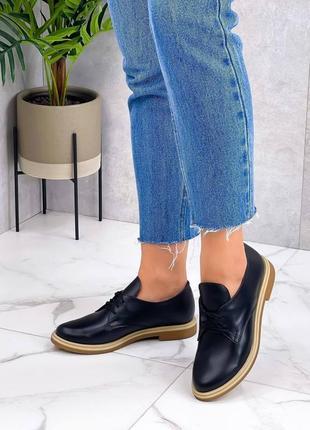 36-41 рр жіночі туфлі на низькому ходу чорні натуральна шкіра bipa 1-2