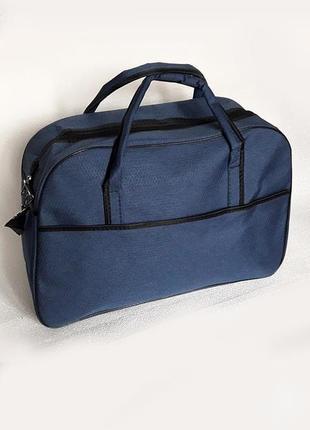 Прочная сумка дорожная