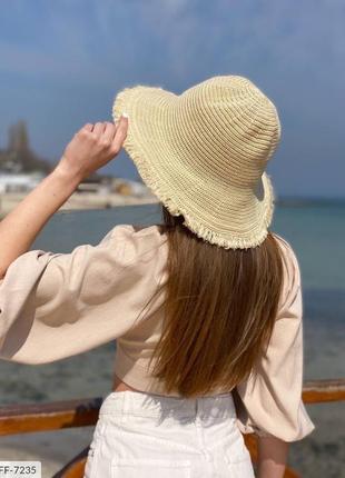 Шляпа пляжная. края с бахромой. реал фото!