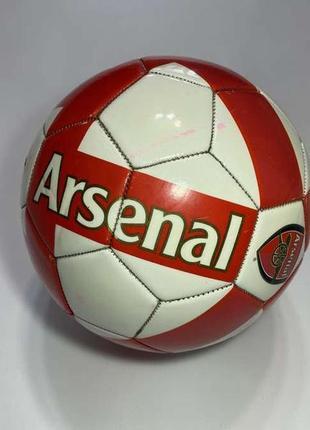 Футбольный мяч arsenal football club, hy-pro, сост. отличное!