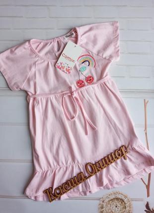 Платье для девочки !