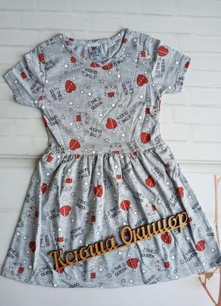 Платье для девочек !