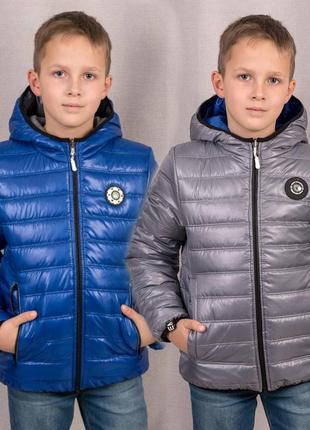 Куртка демисезонная двустронняя для мальчика