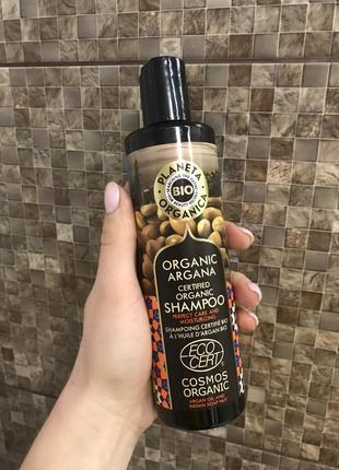 С аргановым маслом