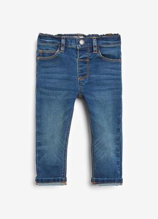 Трэндовые джинсы для мальчика хорошего качества бренд (великобритания)