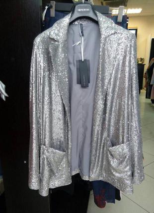 Imperial пиджак