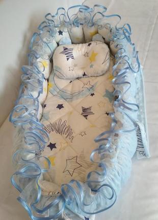 Кокон-гнездышко позиционер переноска для новорожденных