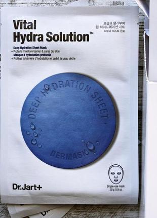 Зволожувальна маска з гіалуроновою кислотою