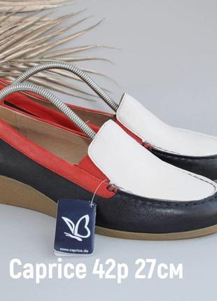 Новые кожаные туфли на удобной танкетке