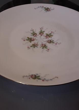 Тарелка-блюдо bochemia epiag.df.фарфор чехия