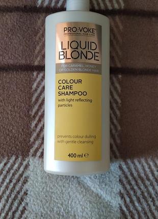 Шампунь для збереження кольору блонду/шампунь, сохраняющий цвет волос блонд