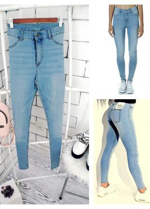 Плотные джинсы скинни по фигуре  заужены,завышена посадка cheap monday