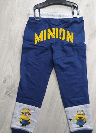 Спортивные штаны ovs. рост 116