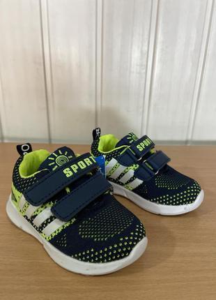 Легесенькі кросівочки для малюків