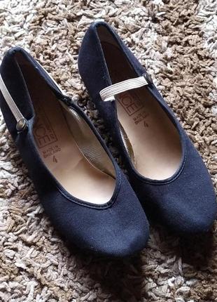 Туфли балетки для танцев кожа dance