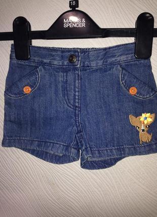Шорты модные джинсовые crazy 2 года