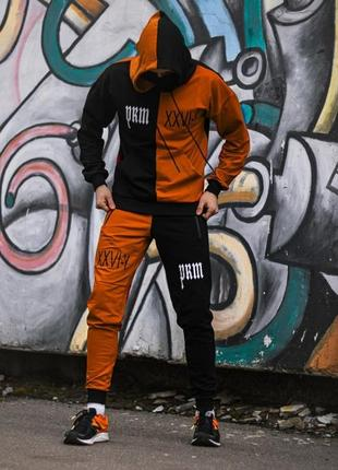 Костюм двунитка оранжевый sad smile