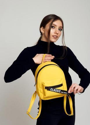 Рюкзак 🎒 женский