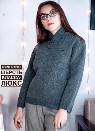 Брендовый шерстяной свитер джемпер пуловер из шерсти