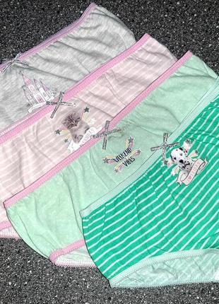 Комплект трусы на девочку 8-9 лет