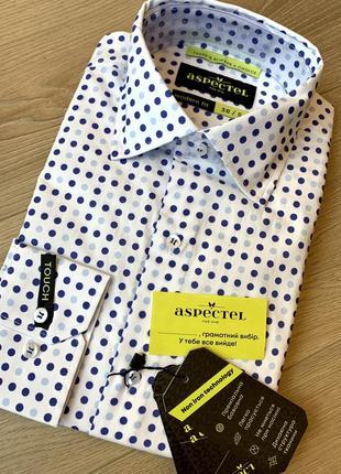 Рубашка modern fit aspectel