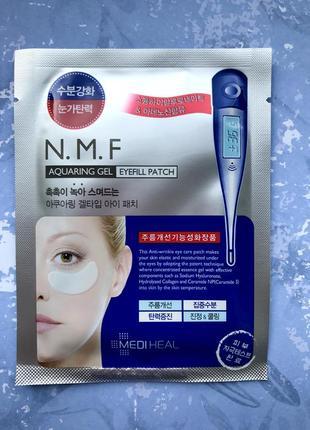Корейские патчи mediheal n.m.f aquaring gel eyefill patch, в1 упаковке 2шт