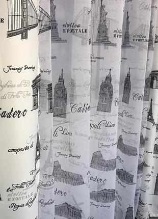 """Готові штори з тюллю """"місто"""" тканина: штори - атлас, тюль - батист"""