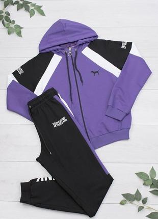 Женский спортивный костюм с капюшоном фиолетовый кофта штаны на высокой посадке