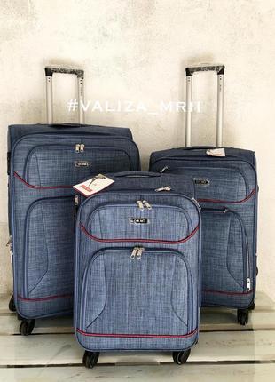 Тканевые чемоданы , качественны, якісні валізи, 4 колеса