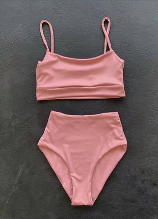 Купальник роздільний жіночий рожевий