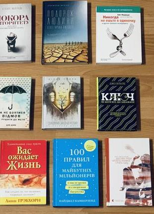 Книжка книга book 📚