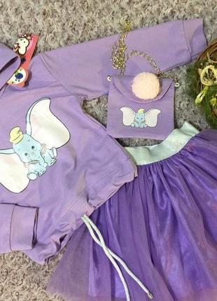 Класнючі костюмчики слоники кофточка худі фатінова юбка і сумочка модель 2021 вау
