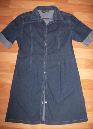 Джинсовый халат платье туника, размер 10-12