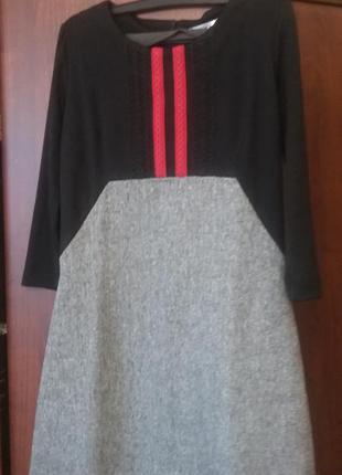 Супер плаття nenka