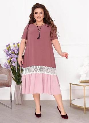 Женское платье с кружевом (батал)