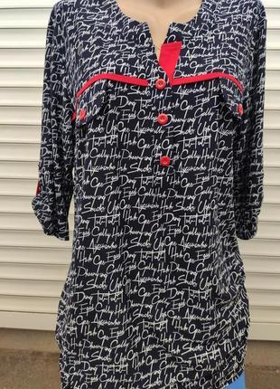Рубашка, блузка женская, туника