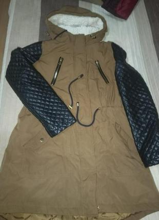 Демосезонные куртки