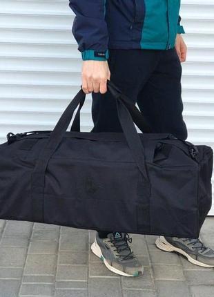 Дорожня/туристична сумка