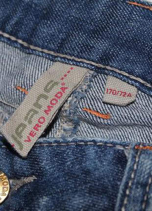 Отличные качественные джинсы