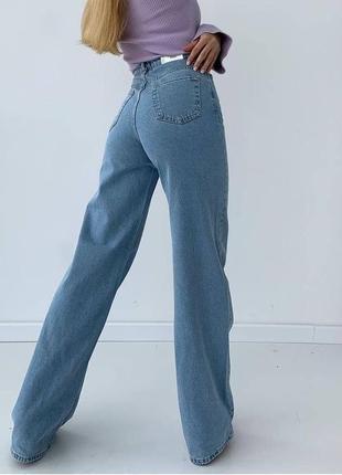 Голубие джинси  палаццо кльош прямие